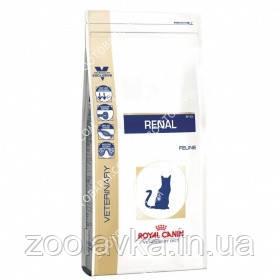 Royal Canin Renal RF23 Feline 0,500 кг
