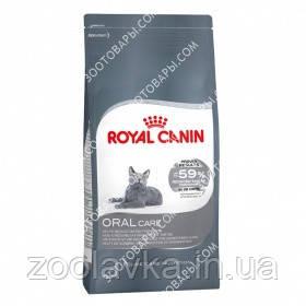Royal Canin Oral Care для профилактики образования зубного налета и зубного камня 1,5кг