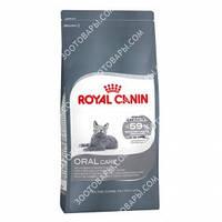Royal Canin Oral Care для профилактики образования зубного налета и зубного камня 8кг
