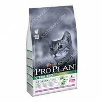 Pro Plan (Про План) Sterilised Turkey для кастрированных котов (индейка) 0,400кг
