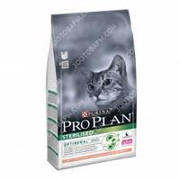 Pro Plan (Про План) Sterilised Salmon для кастрированных котов (лосось) 0,400кг