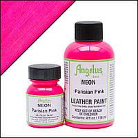Краска для кожи Angelus NEON Parisian pink (Парижский розовый)