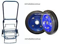 Тележка (кравчучка),цельнометаллическая с железными колесами на подшипниках,высота 100 см, фото 1