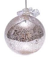 Елочный шар - античное серебро с декором из бусин, 10см, набор 4 шт