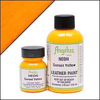 Краска для кожи Angelus NEON Sunset yellow (желтый закат)