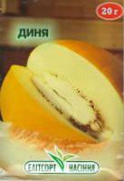 Семена дыни Алушта 20 г