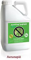 Антипирій,КЕ /5л/гербіцид Укравіт