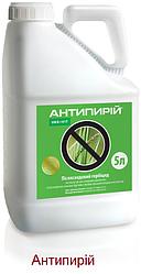 Антипирей, гербицид /Укравит/ Антипирій, гербіцид, тара 5 л