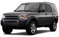 Брызговики Land Rover Discovery III (2004-2009)