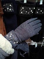 Перчатки женские, фото 1