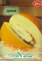 Семена дыни Ранняя-133 20 г