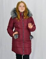 зимняя женская куртка с меховыми бубонами(42-50), доставка по Украине