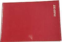 Обложка на паспорт цвет бордовый