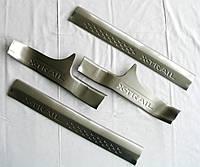 Nissan X-Trail T32 накладки защитные на пороги дверных проемов верхние тип С
