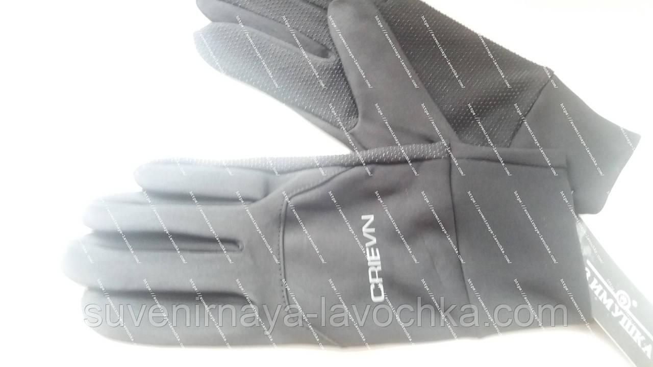 Мужские термо-перчатки Crievn теплые воздухонепронецаимые, качественные