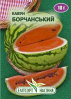 Семена арбуза Борчанський 10 г