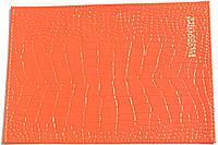 Обложка на паспорт цвет оранжевый
