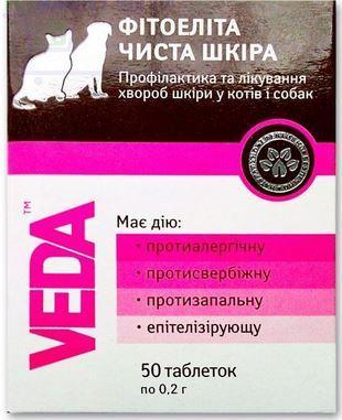 """Витамины Фитоэлита """"Чистая кожа"""" для кошек и собак таблетки  №50"""