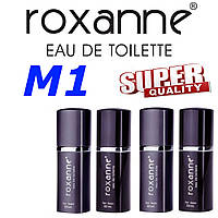 Туалетная вода Roxanne 50 ml. M01 Hugo boss Boss