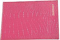 Кожаная обложка на паспорт цвет тёмно-розовый