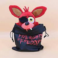 Аниматроник Фокси 25см из Пять ночей с Фредди в мешке