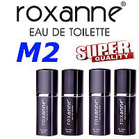 Туалетная вода Roxanne 50 ml. M02 Carolina herrera 212 mens