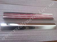 Накладки на внутренние пороги Skoda OCTAVIA III A7 лифтбэк/универсал с 2013 г. (NataNiko)