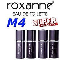 Туалетная вода Roxanne 50 ml. M04 Armani Acqua di gio