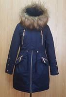Теплая Куртка парка 42-52,  доставка по Украине