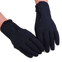 Спортивные зимние перчатки со стилусом