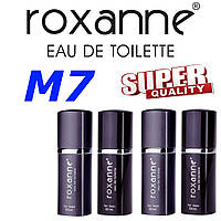 Туалетная вода Roxanne 50 ml. M07 Dior higher energy