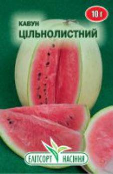 Семена арбуза Цельнолистный 10 г