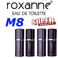 Туалетная вода Roxanne 50 ml. M08 Davidoff echo man