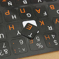 Наклейки для клавиатуры на русской букве Буквенный наклейки для черной русской клавиатуры