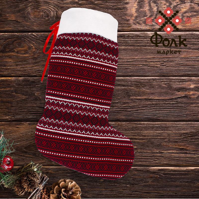 Носок для подарков на Новый год