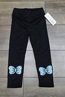 Утепленные трикотажные леггинсы на меху 104, 110, 116, 122рост Цвет голубой