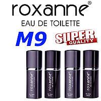 Туалетная вода Roxanne 50 ml. M09 Chanel allure homme sport