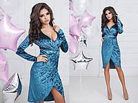 Платье вечернее велюр № № 2081 ( 2082)