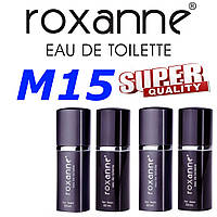 Туалетная вода Roxanne 50 ml. M15 Hugo boss Soul