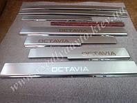 Накладки на пороги Skoda OCTAVIA III A7 с 2013 г. (Premium), фото 1