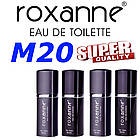 Туалетная вода Roxanne 50 ml. M20 копия Paco rabanne 1 million, фото 2
