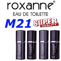 Туалетная вода Roxanne 50 ml. M21 Paco rabanne black xs