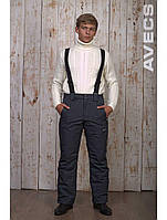 Мужские горнолыжные брюки Avecs серые