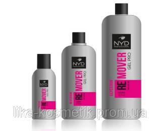 NYD Remover Gel Pro - Жидкость для снятия гель лака с глицерином 150 мл.