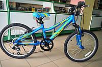 """Велосипед VNV Sea Bird 20"""", фото 1"""
