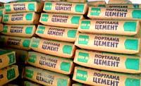 Цемент, М400, цемент Кривой Рог, портландцемент, 25 кг.