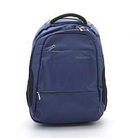 Городской ортопедический рюкзак синий 33L