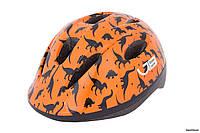 Шлем Green Cycle Dino, 50 - 54 см (M), оранжевый