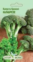 Семена капусты брокколи 10 г