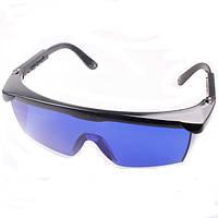 Синий лазер защитные очки для 650nm красный свет лазерной указки